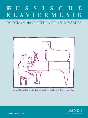 - Russische Klaviermusik Band 1 :