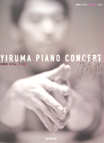 Yiruma (Lee Ru-ma) - Yiruma Piano Concert :