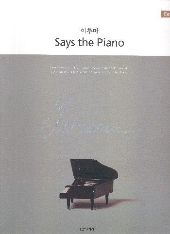 Yiruma Says the piano : for easy piano Songbook (PUR) - Coverbild-Thumbnail