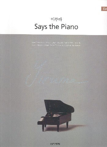 Yiruma (Lee Ru-ma) - Yiruma Says the Piano :