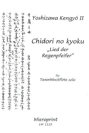 Chidori no kyoku: für Tenorblockflöte