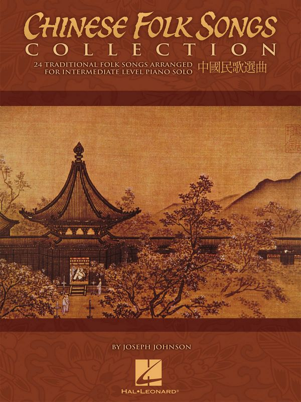 Chinese Folk Songs Collection: for piano