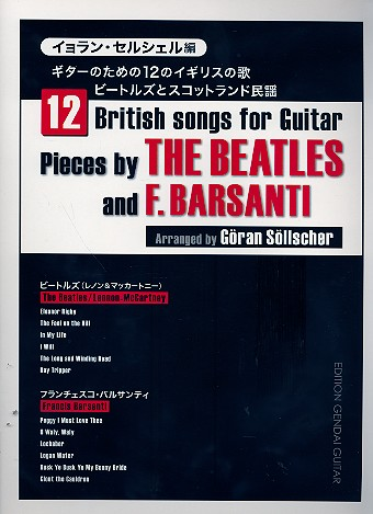 12 British Songs: for guitar