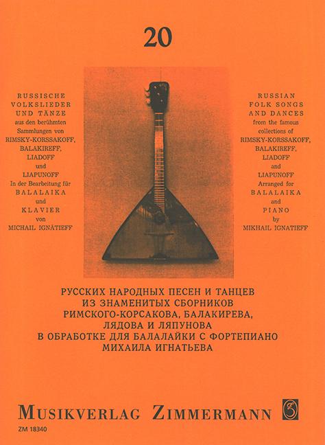20 russische Volkslieder und Tänze: für Balalaika und Klavier