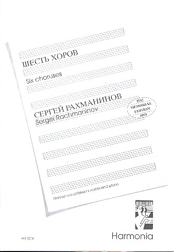 6 Choruses: for female chorus and piano, score (rus)