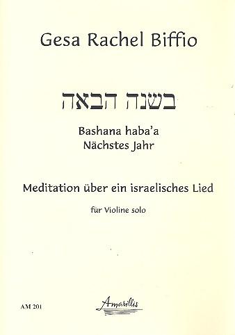 Bashana haba\