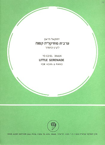 Little Serenade: for horn and piano