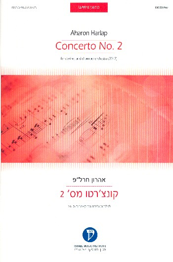 Concerto no.2: for clarinet and chamber orchestra