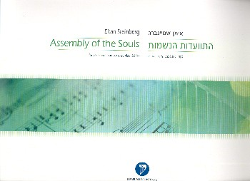 Assembly of the Souls: for voice and chamber ensemble