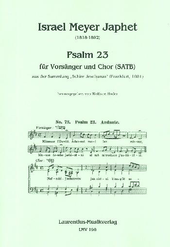 Psalm 23 : - Vollanzeige.