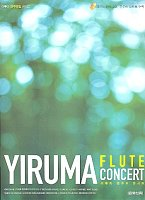 Yiruma Flute Concert (+CD) - Songbook