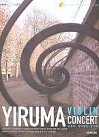 Yiruma Violin Concert (+CD) - Songbook