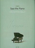 Yiruma Says the Piano - Songbook