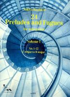 24 Preludes and Gigues vol.1 (nos.1-12) : - Vollanzeige.